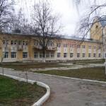 Бековский пансионат
